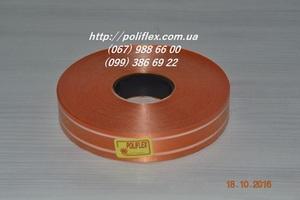 Декоративные ленты оптом оранжевая