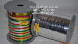 Завязка для цветов металлизированная