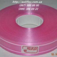 Лента для цветов и подарков розовая
