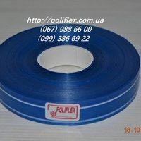 Лента декоративная полипропиленовая синяя
